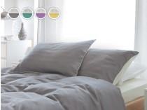 Mix&Match set jastučnica